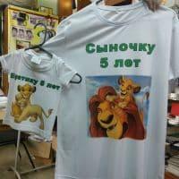 Поздравительные футболки с принтом для семьи _1