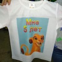 Поздравительные футболки с принтом для семьи _2