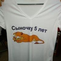 Поздравительные футболки с принтом для семьи _3