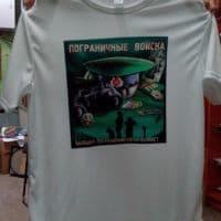 futbolka_pogran_vojska