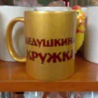 kruzhka_zoloto