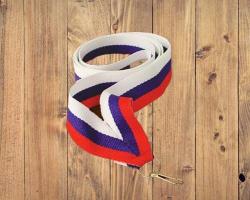 Лента для медалей триколор