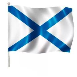 Флаг Андреевский 90х145