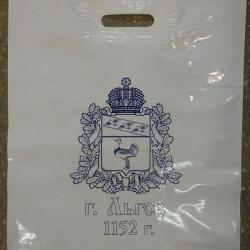 Пакет пластиковый